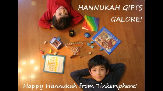 Hannukah Gifts Galore!